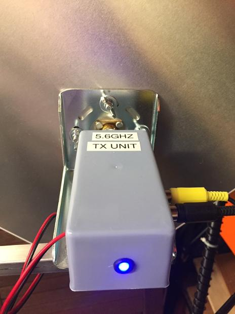 5.6GHZ transmitter unit